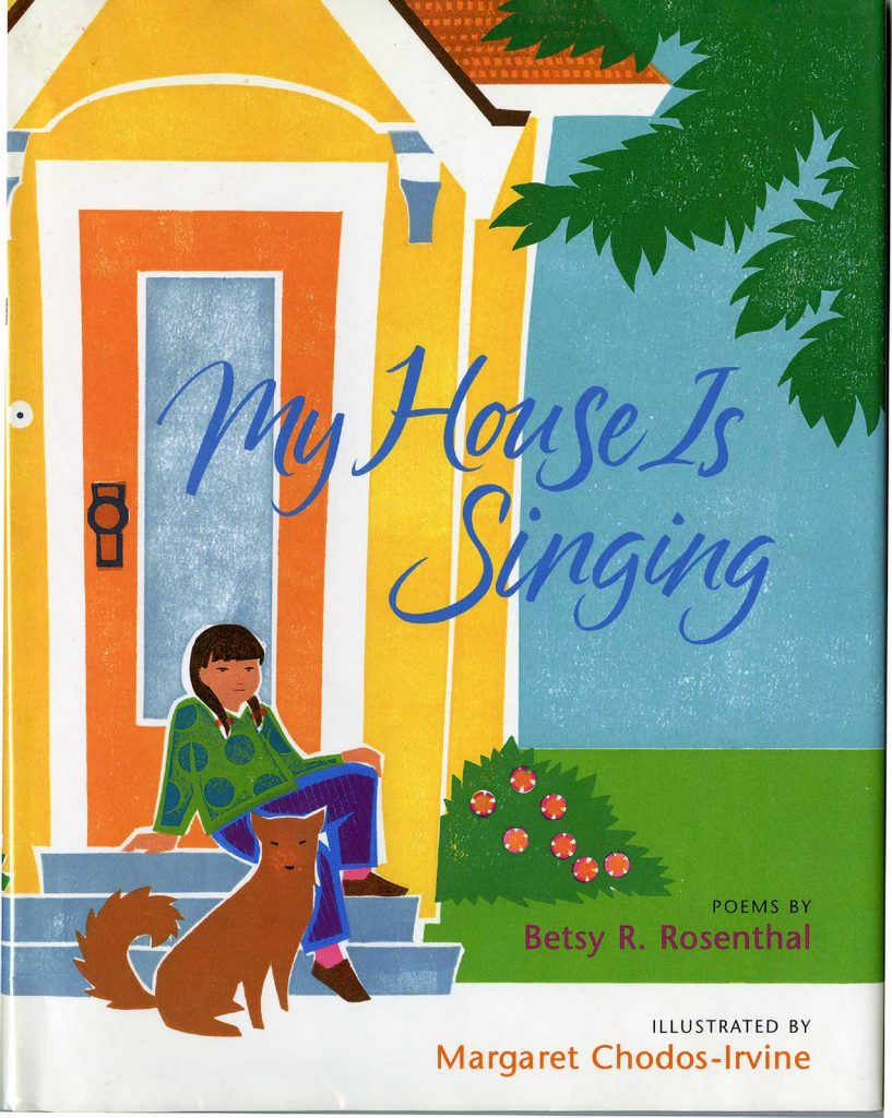 My House is Singing: Cover